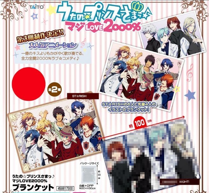 Uta no Prince sama Maji Love 2000% - Starish Character Blanket Set of 2