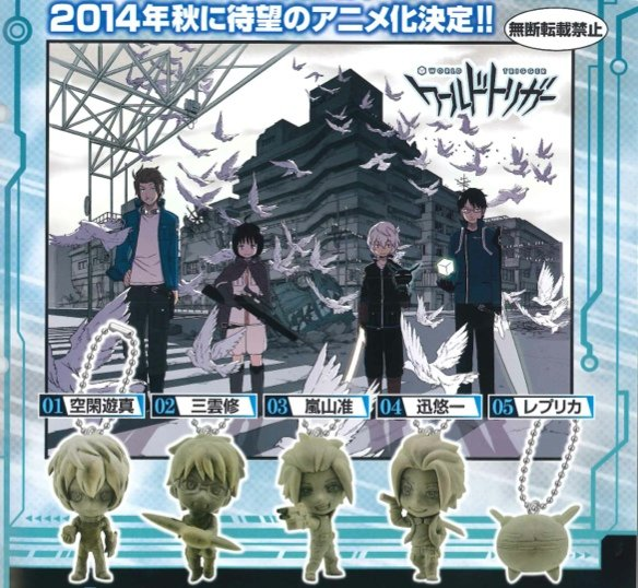 World Trigger - Character Swing Charms set of 5