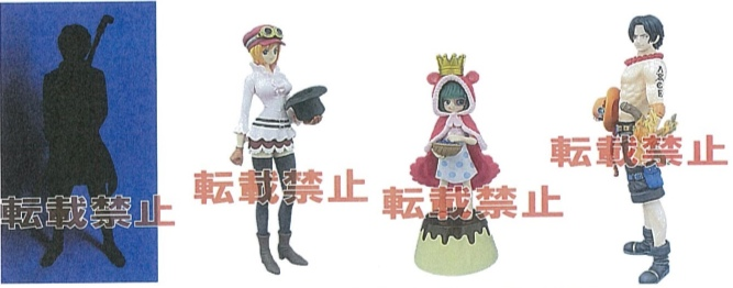 One Piece- Candy Toy set of 4