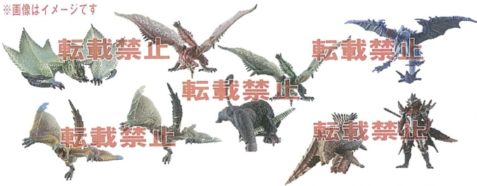Monster Hunter- Candy Toy set of 9