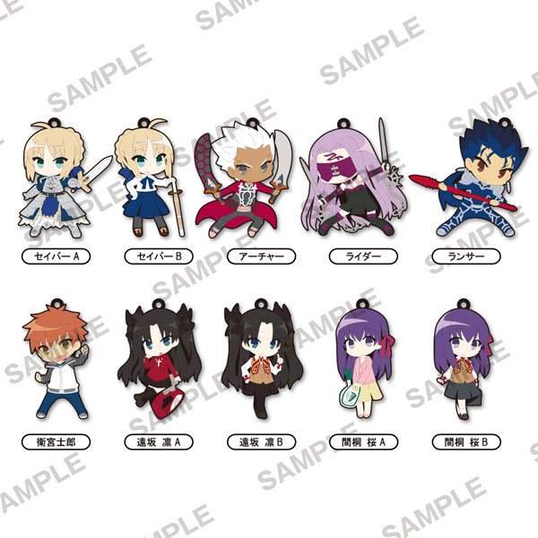 Fate Stay Night Unlimited Blade Works- Rubber Straps BLIND BOX