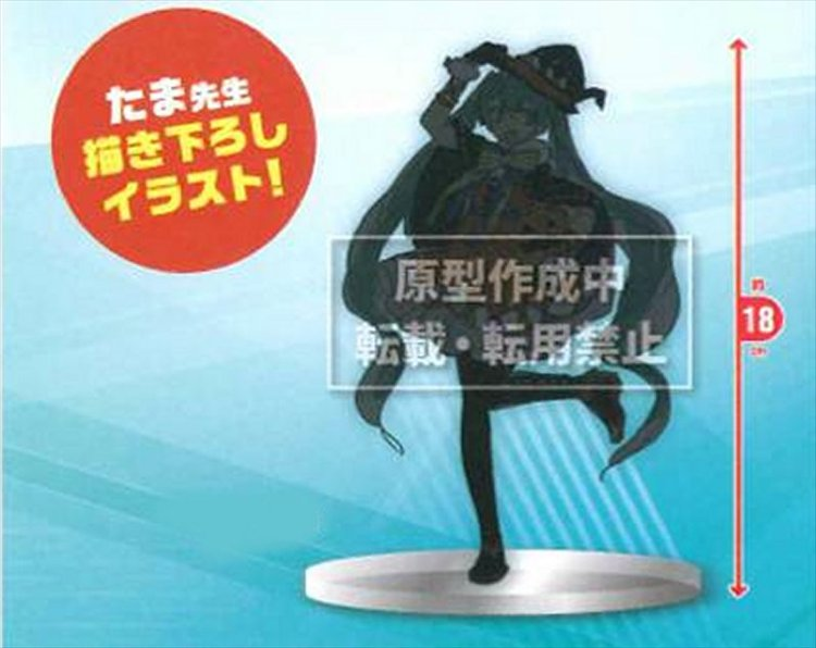 Vocaloid - Miku Hatsune 2nd Season Halloween Ver. Taito Prize Figure