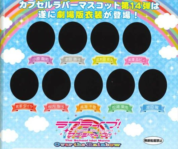 Love Live Sunshine - Rubber Strap Vol. 14 Set of 9
