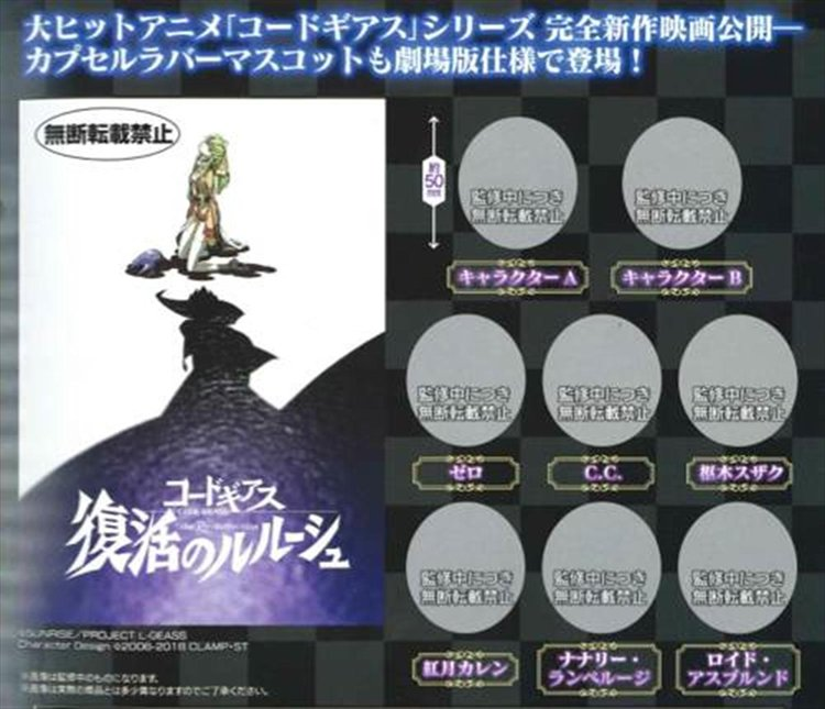 Code Geass - Rubber Straps Set of 8