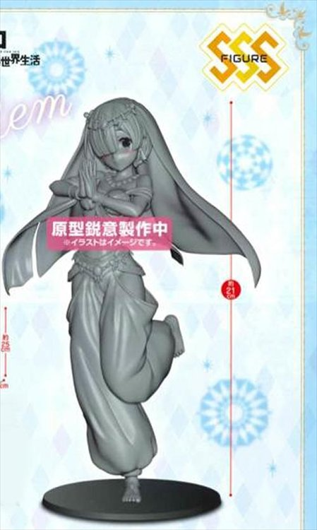 Re:Zero Starting Life in Another World - Super Special Series Rem Arabian Night Ver. Furyu Prize Figure