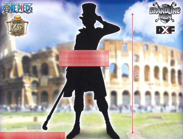 One Piece- 15th Anniversary Sabo The Grandline Men DXF Prize Figure