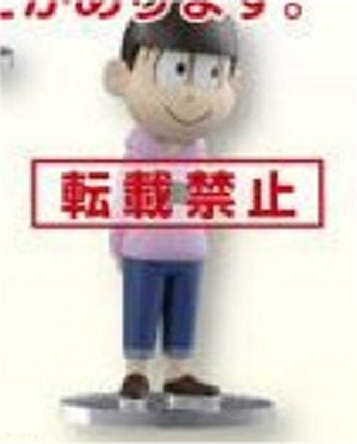 Osomatsu San - Todomatsu Matsuno World Collectible Series Figure