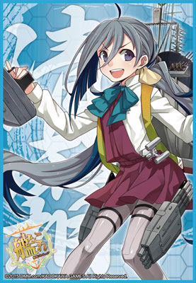 Bushiroad Sleeve Collection HG Volume 739 Kantai Collection- Kiyoshimo