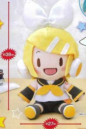 Vocaloid - Giant Rin Plush